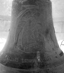 Zvono
